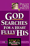 Course #2 - God Searches for a Heart Fully His